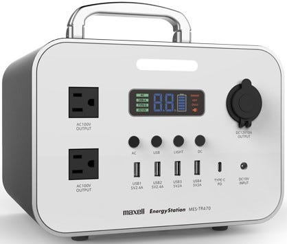 maxell マクセル 高出力ポータブル電源 Energy Station(エナジーステーション) MES-TR470