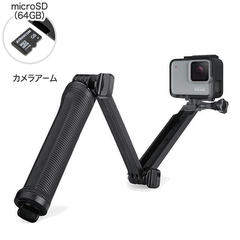 GoPro HERO7 White 初心者セット
