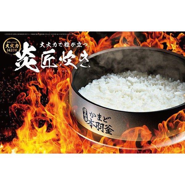 東芝 真空圧力IH 炊飯器 炎匠炊きRC-10ZWP-K [グランブラック] 1.0L(約5.5合)