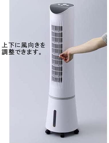 [新品] アルファックス・コイズミ 冷風扇 ACF-2101/W