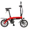 glafitバイク GFR-01 漕げる折りたたみ電動バイク ウメボシレッド