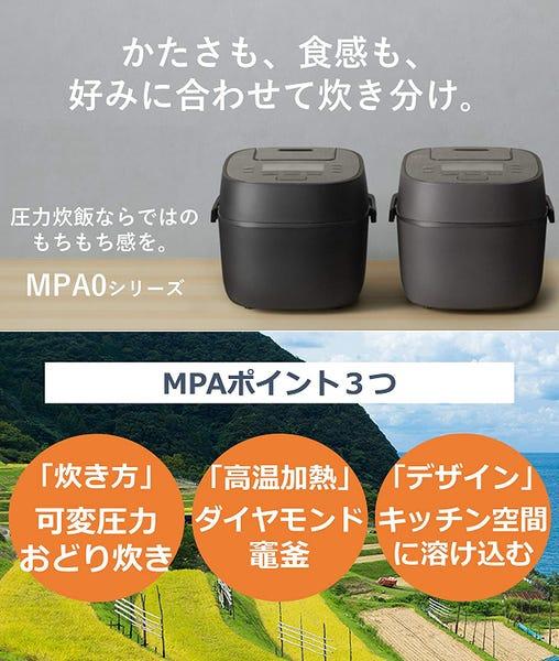 パナソニック 炊飯器 5.5合 Wおどり炊き ブラック SR-MPA100-K