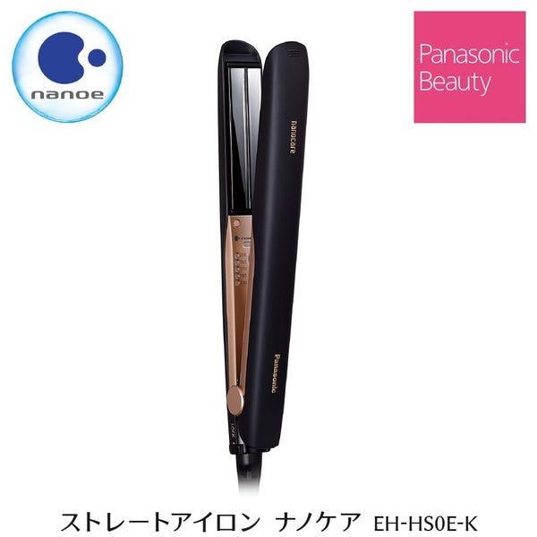 [販売][新品]Panasonic ストレートアイロン ナノケア EH-HS0E-K ブラック