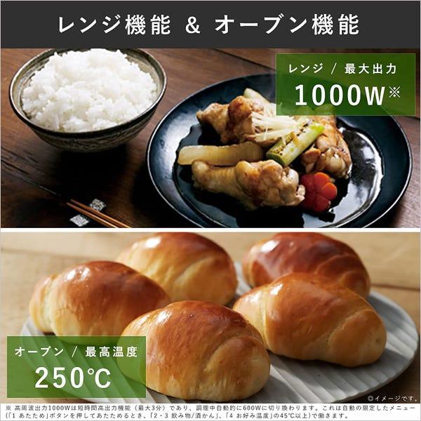 Panasonic オーブンレンジ エレック NE-MS267-K ブラック 26L